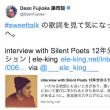 SNSより〜Sweet Talk