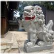 話題の笑う狛犬シリーズ(^^♪自信満々の「吹田 高浜神社御旅所の笑う狛犬」