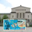 ちょこっと大阪市立美術館へ