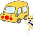 犬も車も『縁』と『タイミング』