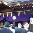 大國魂神社のお祭り