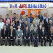 """""""第44回 JARL渡島檜山支部大会""""..."""