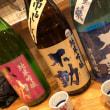 日本酒「輪っしょい」