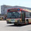 西東京バス株式会社からのお知らせ