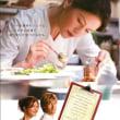 TV(BS・CS)で観た映画(海外)を5本