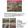 坂道と横浜~坂下昿吉~横浜したまちラビリンス!
