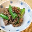 マグロの塩昆布和えとスナップエンドウのにんにく豆豉炒め