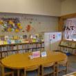 「ら・ぽ~と」網野町の図書館