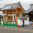 広島県福山市の樹榮山光政寺山門再建事業3