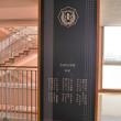 学校評議会に出席しました。