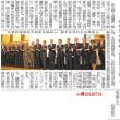 岡山大学との包括連携協定調印