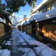 冬の金沢は美しい