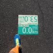 久しぶりの30km走だ