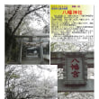 埼玉-636 八幡神社