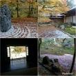 ■太宰府・光明禅寺の紅葉■