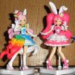 キラキラ☆プリキュアアラモード キューティーフィギュア2