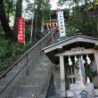 東郷公園(9)祈祷殿 埼玉県飯能市