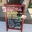 富山散策 食育館かふぇ EnishingからSIXTH OR THIRD COFFEE STAND