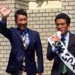 4月22日、大阪府議補欠選挙 山本いっとく候補、よろしく