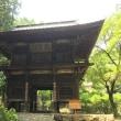 ◆関東三大寺の龍穏寺