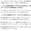 山梨県K.T.Tスポーツボクシングジム公式ブログ・・・ 元スタッフ芦澤さんのブログより