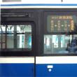 回送中のJR北海道バス