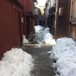 ひがし茶屋街はたくさんの観光客、主計町はたくさん雪