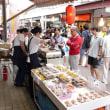 2018(平成30年)横浜 大口通商店街のお祭り(夜店)の日程が決まりました。