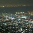 掬星台から神戸夜景