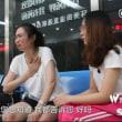 【期末雑感】江歌事件を分析した学生の発表