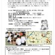 2017春日北中学校 『中学生と遊ぼう!』