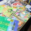 東大阪の書店