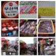 20091213韓国旅行 チャガルチ市場 言葉分からないで歩くのは大変でした。