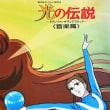 スポコンアニメ<女子篇>  レトロ*キッカケはアニメ!?サントラ聴いて五輪アスリート!