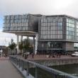 アムステルダムのスタバでティータイム☆KLMオランダ航空Cクラスで行くオランダの旅10