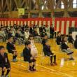 入学式が行われ、15名の新入生が仲間入り!