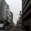 西新宿から下落合まで...
