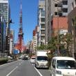 初秋の空に #東京タワー