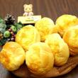 横浜 かもめパン 焼きチーズたっぷり! チーズバターロールです ♪