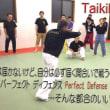 6/16  柴又本部道場 高木康嗣Koji塾長 直接指導稽古 太気拳