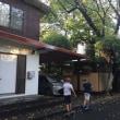目白散歩吉村順三アトリエと徳川ビレッジ