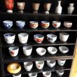 中国・景徳鎮の名残がある福珠窯