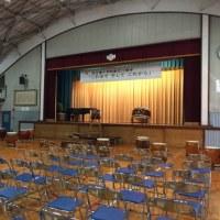 知立東小学校50周年記念「心むすび」