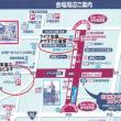 ♪ライブ告知〜【秋の蔵シック・ヤマタケの蔵ライブ】〜