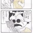 イファイファイ!!