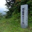 2015-09-16(5/8) 戸倉上山田温泉~糸魚川