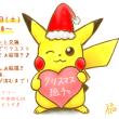 『クリスマス絵チャ』開催します!
