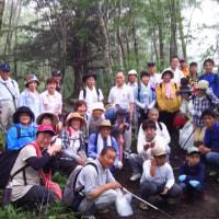 御陵祭と比婆山登山
