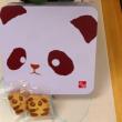 香港のお土産パンダクッキー