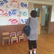 孫の幼稚園参観日